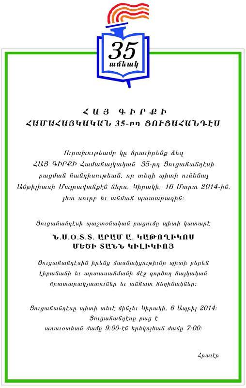 Book ex 2013-2014 for school.cdr