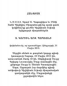 1 Obituary Archbishop Gorun Babian  Serpazan-page-001